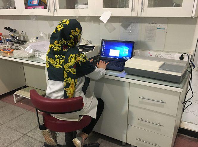 آزمایشگاه 3
